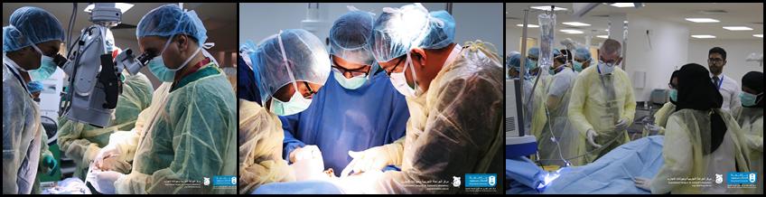 غرفة العمليات - غرفة العمليات