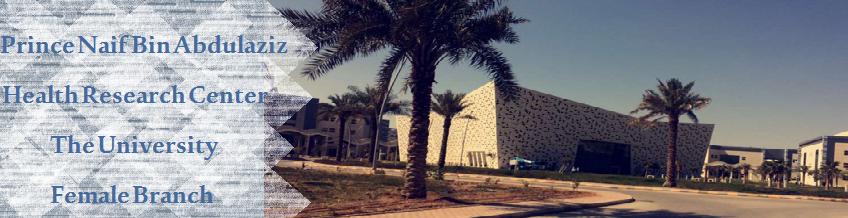 * Prince Naif Bin AbdulAziz Health Research... - The University City - Female Branch